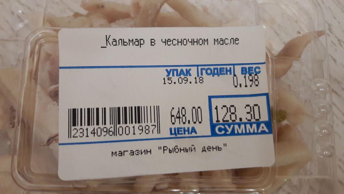По словам Ирины Карловой, она покупает такой салат регулярно