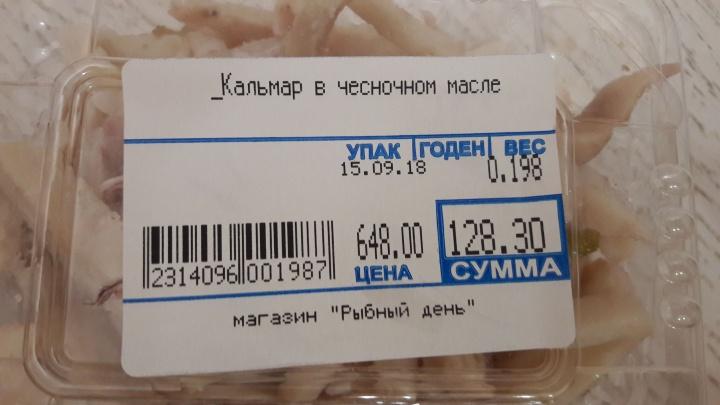Сибирячка купила салат с «червями», производитель рассказал, что это такое на самом деле (обновлено)