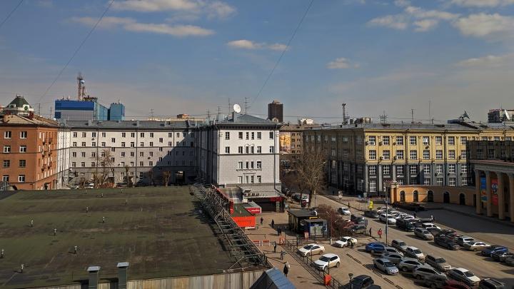 В Пылесибирске хорошая погода: небо над городом стало серым