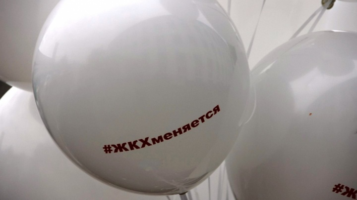 «РКС-Самара» организовали Дни помощи должникам