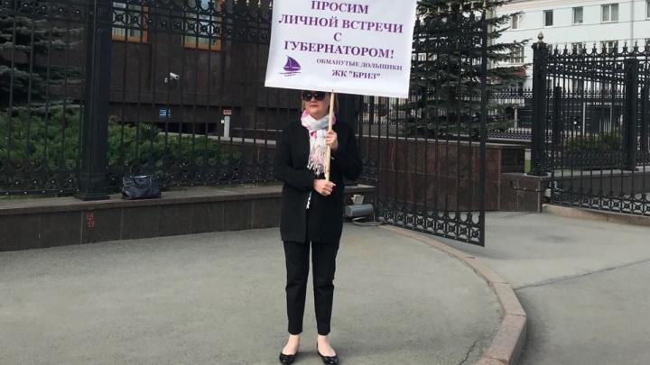 «Все круги ада уже прошли»: дольщики снова пришли с плакатами к резиденции врио губернатора области