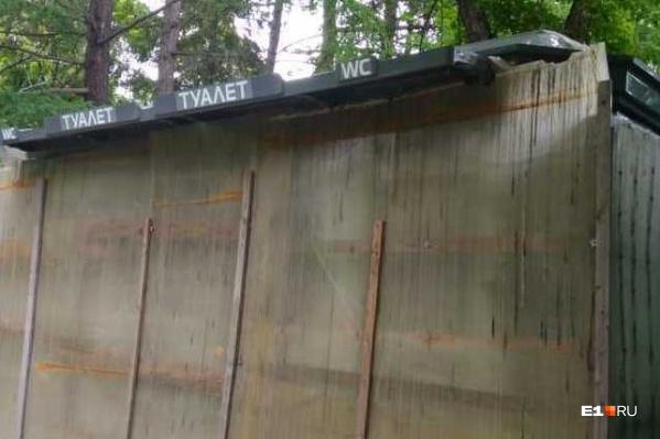 Прохожие решили, что туалет установили к ЧМ-2018, и стали возмущаться