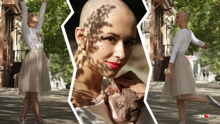 «Начало карьеры лысой модели»: челябинская школьница, борющаяся с раком, снялась в смелой фотосессии