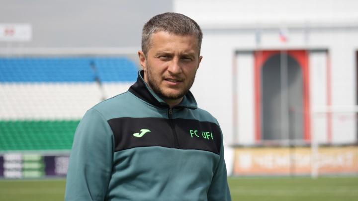 Игра на повышение: тренер школы футбольной «Уфы» уехал работать в московский «Локомотив»