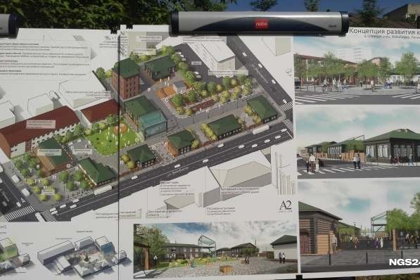 Проект исторического квартала был представлен на публичных слушаниях в прошлом году