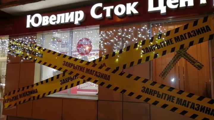 Распродаст имущество и товар: старейший ювелирный магазин Екатеринбурга уходит с рынка