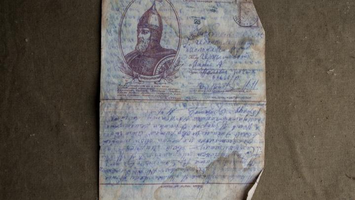«Жизнь наступила очень опасная»: разбираем письма, пролежавшие на южноуральской почте с 1943 года