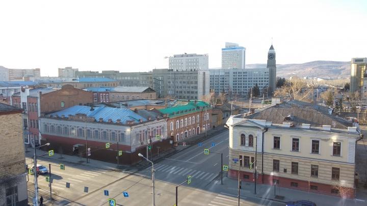 Кратковременное похолодание накрыло Красноярск: синоптики обещают снег