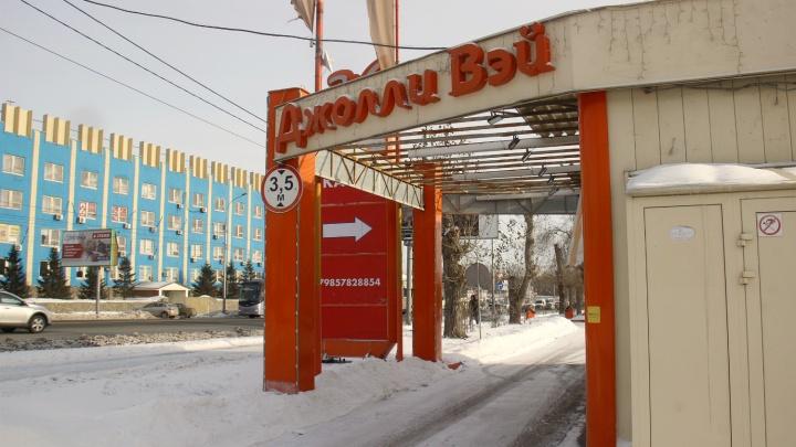 Больше не веселит: старейшее автокафе Новосибирска закрывается