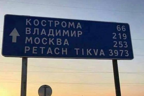 Этот знак находится в Ярославле
