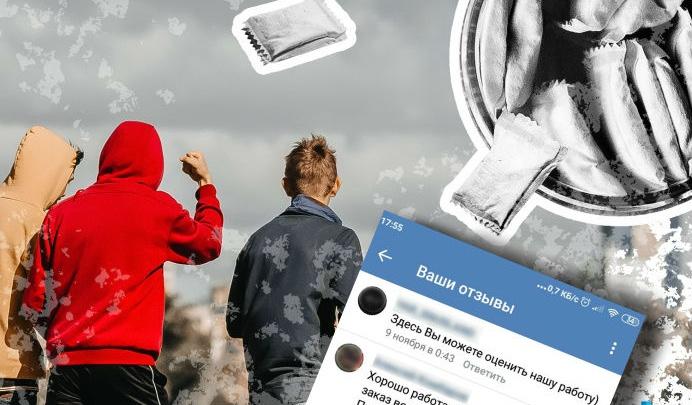 «Совсем страх потеряли!»: Ярославль наводнила реклама снюсов, которыми травят детей