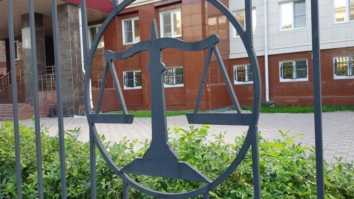 Прецедент: предупреждение от антимонопольной службы «Курганской генерирующей компании» законно