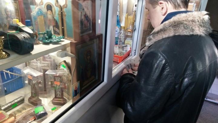 Освящение машины, свечи и книги с молитвами: выясняем, какие суммы тратят прихожане в Омске