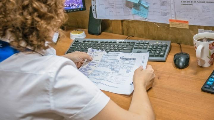Что непонятного? Задавайте свои вопросы о квитанциях ЖКХ, а 74.RU найдёт тех, кто на них ответит!