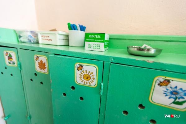 Во всех детсадах по распоряжению мэрии ввели утренний фильтр, чтобы отсеивать заболевших малышей