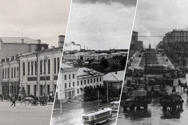 Многие места города сильно изменились за несколько десятков лет