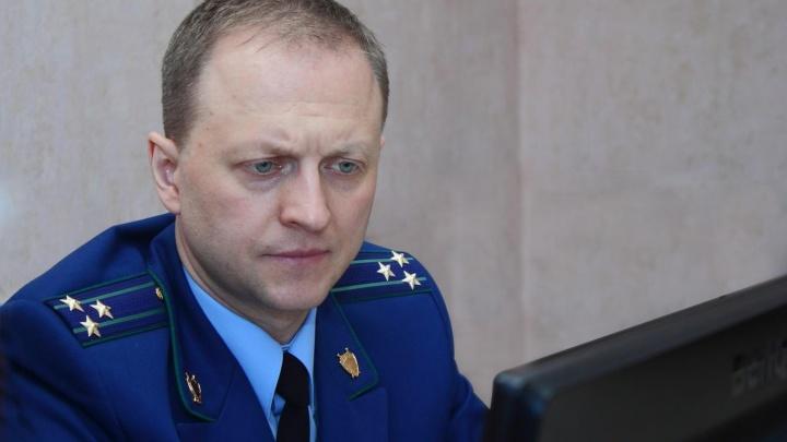 В Кировском районе Самары сменился прокурор