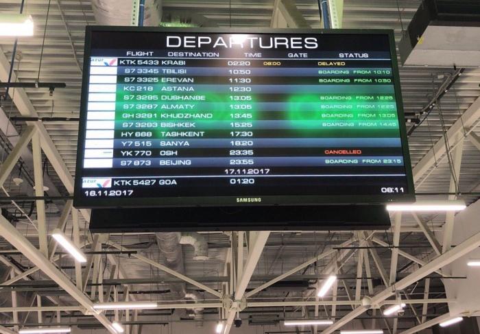 Вылет чартерного рейса в Краби должен был состояться в 2:20 ночи, но пассажиры до сих пор остаются в Новосибирске