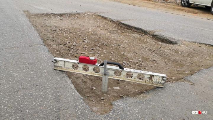 По пять метров в длину: службы благоустройства получили нагоняй за ямы на Физкультурной и Кирова