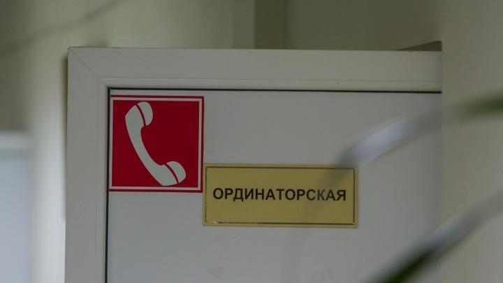 На Дону врача из поликлиники оштрафовали на полмиллиона рублей за фиктивную справку