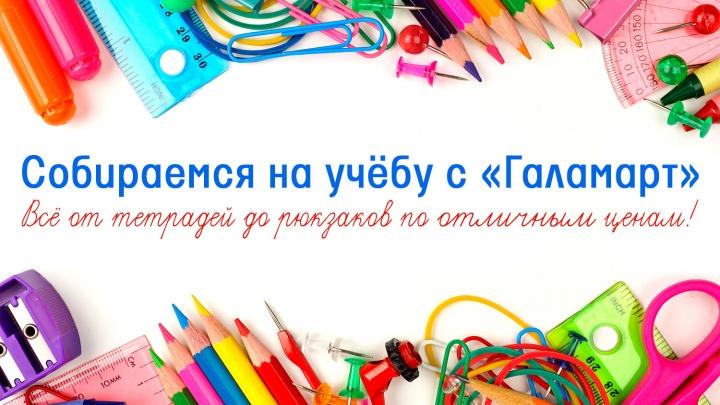 Три ручки за один рубль