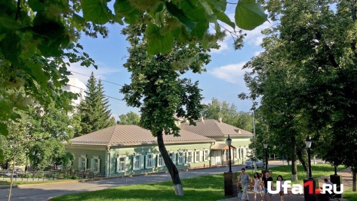 В Уфе музеи будут работать для школьников бесплатно