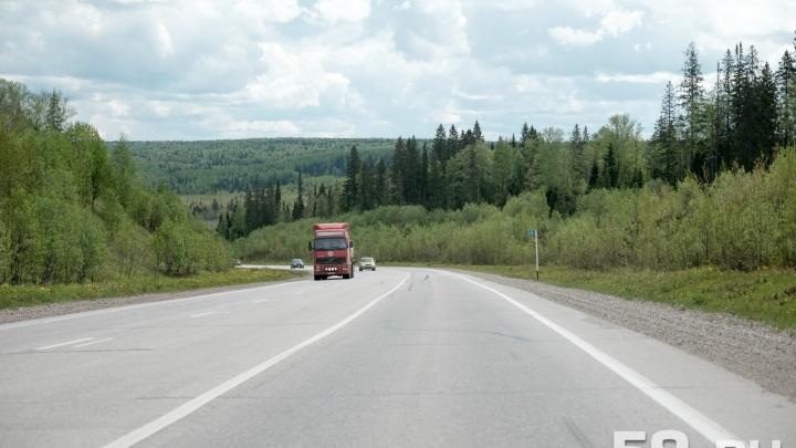 Северный обход Перми собираются построить к 2028 году