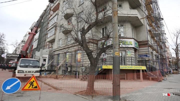 В челябинском городке чекистов подрядчик сорвал сроки капремонта за 12 миллионов рублей