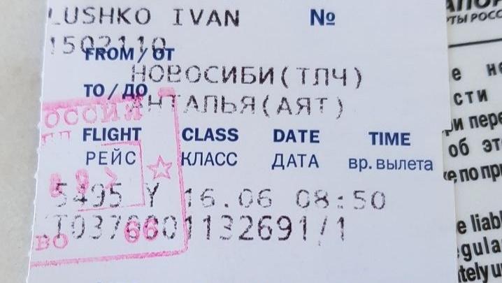 Самолёт Новосибирск — Анталья чудом избежал катастрофы в небе над Турцией