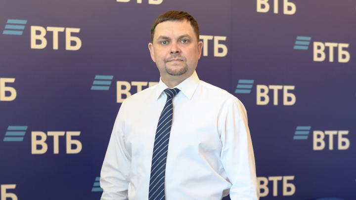 Владимир Русаев: «Для нас стратегически важно учитывать потребности пользователей финансовых услуг»
