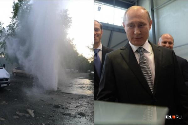 Опрессовки в Екатеринбурге проведут в июне, чтобы к визиту Путина успеть устранить их последствия