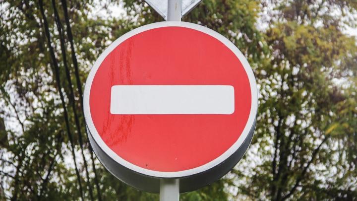 В Ростове на Кировском проспекте запретят остановку автомобилей до середины августа