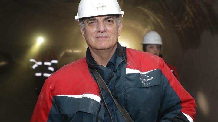 Посол Бразилии посетил производственные объекты «Уралкалия»
