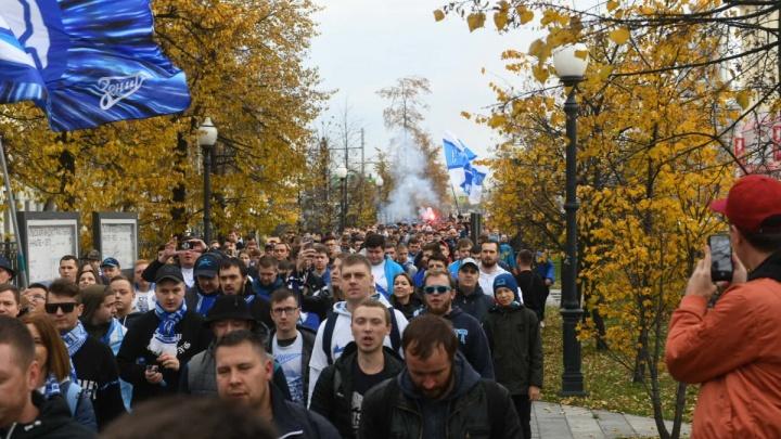 Фанатов «Зенита», которые устроили шествие по Екатеринбургу, задержали