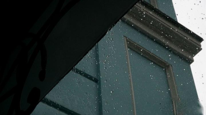 Не забывайте зонтики! В выходные ожидается понижение температуры, дождь и ветер