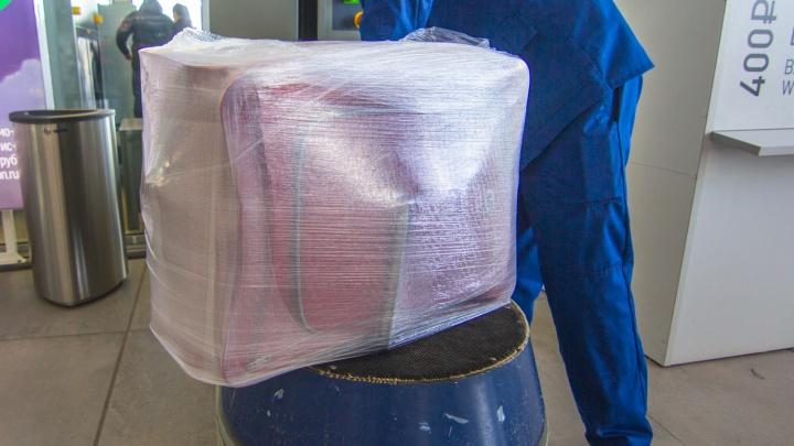 Самарский аэропорт разрешил пассажирам отслеживать перевозку багажа в режиме онлайн