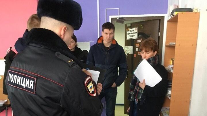 Архангельскую ЛГБТ-организацию хотят оштрафовать за пропаганду нетрадиционных сексуальных отношений