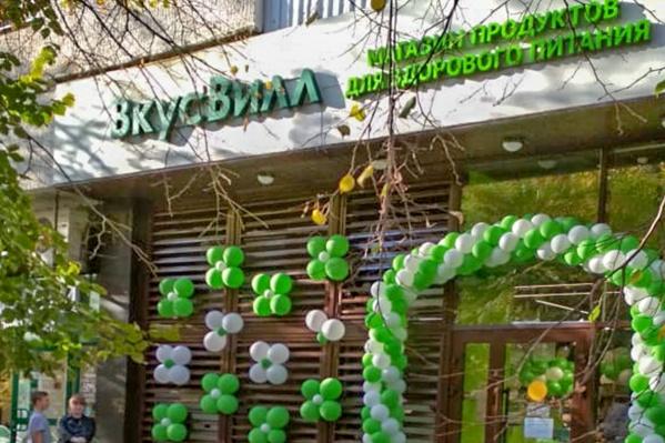 Вкусные и полезные продукты ждут ростовчан на Пушкинской