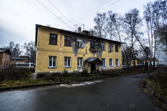 Кошмар на улице Минина