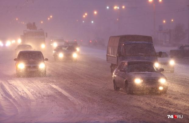 На Южный Урал надвигаются штормовой ветер и дождь со снегом