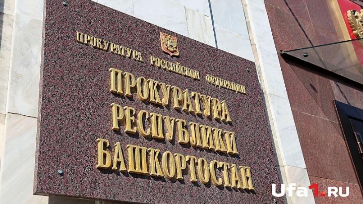 В Уфе лжебизнесмен нагрел клиентов на шесть миллионов рублей