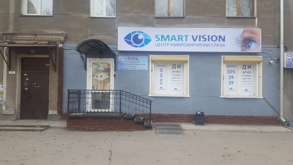 Новая клиника микрохирургии глаза в центре Новосибирска столкнулась с наплывом пациентов