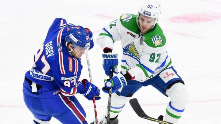 «Салават Юлаев» выйдет на ледовый бой с питерским «СКА»