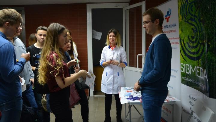 Врачи «РЖД-Медицина» призвали молодёжь к осознанному поведению