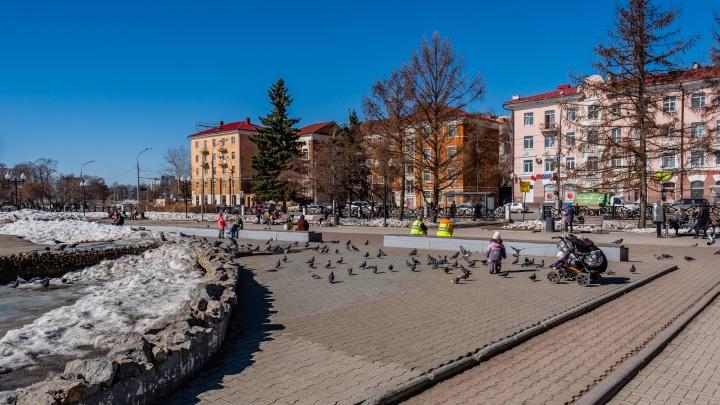 Синоптики обещают до +11 градусов. Рассказываем о погоде в Прикамье на выходные