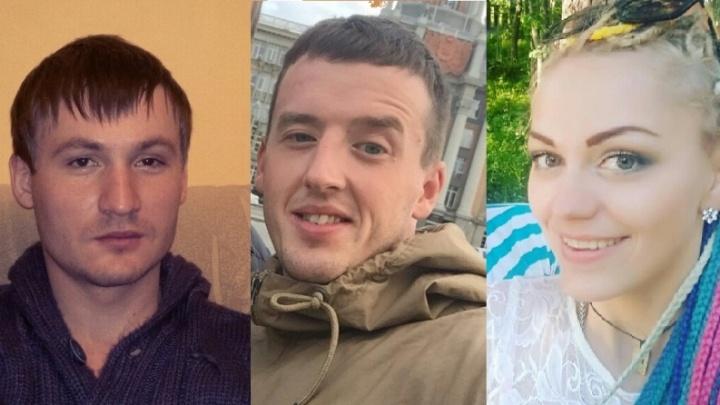 Девушка под наркотиками, мужчины мертвы: пропавших екатеринбуржцев нашли в лесу