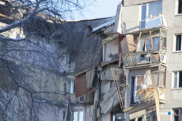 Ярославский губернатор скорбит в соцсетях из-за взрыва десятиэтажки в Магнитогорске