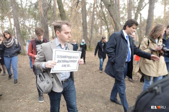 Владимир Злоказов пытается убедить мэрию изменить проект реконструкции Зеленой Рощи