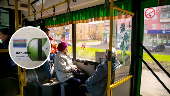 «Карты вышли плохими»: транспортники объяснили отказ перевозить пассажиров по карте «Копилка»