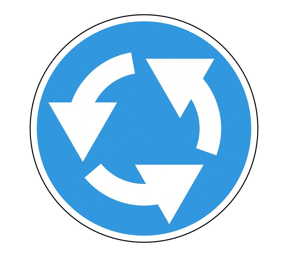 Наличие знака 4.3 является обязательным, чтобы на перекрёстке действовали правила кругового движения